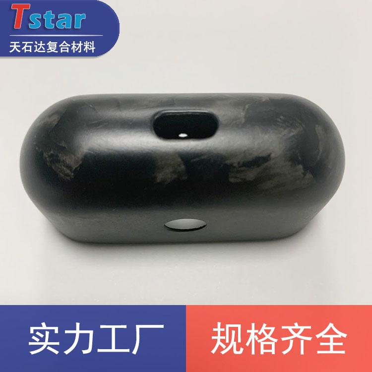 碳纤锻造纹无线耳机盒